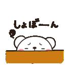 しろくまのきほん【さくらver】(個別スタンプ:35)