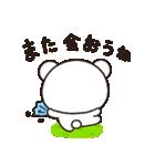 しろくまのきほん【さくらver】(個別スタンプ:40)