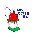けんべぇだぁ2(個別スタンプ:02)