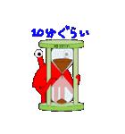 けんべぇだぁ2(個別スタンプ:05)