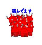 けんべぇだぁ2(個別スタンプ:06)