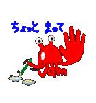 けんべぇだぁ2(個別スタンプ:07)
