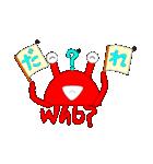 けんべぇだぁ2(個別スタンプ:08)