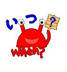 けんべぇだぁ2(個別スタンプ:10)