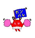 けんべぇだぁ2(個別スタンプ:20)