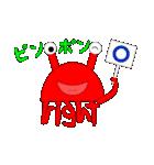 けんべぇだぁ2(個別スタンプ:28)