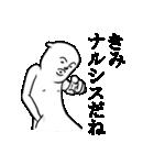 なんか生意気な奴(個別スタンプ:02)