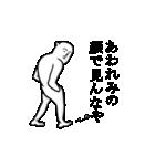 なんか生意気な奴(個別スタンプ:03)