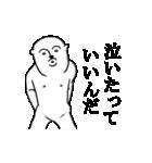 なんか生意気な奴(個別スタンプ:08)