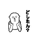 なんか生意気な奴(個別スタンプ:09)
