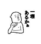 なんか生意気な奴(個別スタンプ:20)