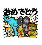イベント動物園(個別スタンプ:1)
