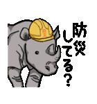 イベント動物園(個別スタンプ:30)