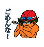 スイミング 水泳子(個別スタンプ:09)