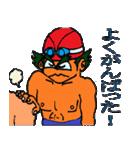 スイミング 水泳子(個別スタンプ:10)