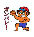 スイミング 水泳太郎(個別スタンプ:02)