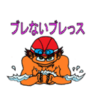 スイミング 水泳太郎(個別スタンプ:05)