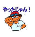 スイミング 水泳太郎(個別スタンプ:09)