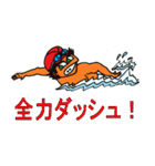 スイミング 水泳太郎(個別スタンプ:17)