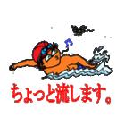 スイミング 水泳太郎(個別スタンプ:18)