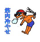 スイミング 水泳太郎(個別スタンプ:19)