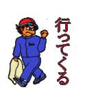 スイミング 水泳太郎(個別スタンプ:20)