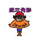 スイミング 水泳太郎(個別スタンプ:25)