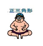 スイミング 水泳太郎(個別スタンプ:26)