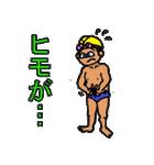スイミング 水泳太郎(個別スタンプ:27)