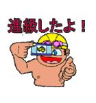スイミング 水泳太郎(個別スタンプ:28)