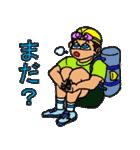 スイミング 水泳太郎(個別スタンプ:33)