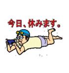 スイミング 水泳太郎(個別スタンプ:36)