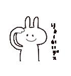 うさ村さん(個別スタンプ:01)