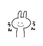 うさ村さん(個別スタンプ:02)