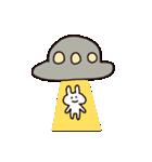 うさ村さん(個別スタンプ:07)
