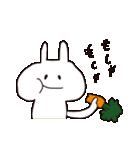 うさ村さん(個別スタンプ:20)