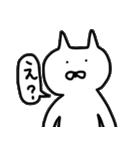 続・ゆる〜い白ねこ。(個別スタンプ:01)