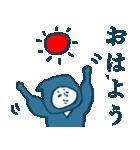 忍びの者達(個別スタンプ:03)