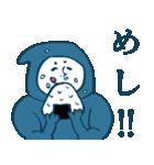 忍びの者達(個別スタンプ:04)
