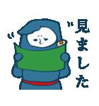 忍びの者達(個別スタンプ:08)