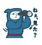 忍びの者達(個別スタンプ:09)