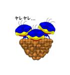 キモかわツバメ3兄弟(個別スタンプ:01)