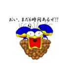 キモかわツバメ3兄弟(個別スタンプ:02)