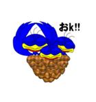 キモかわツバメ3兄弟(個別スタンプ:03)