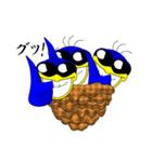 キモかわツバメ3兄弟(個別スタンプ:13)
