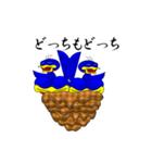キモかわツバメ3兄弟(個別スタンプ:16)