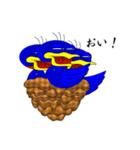 キモかわツバメ3兄弟(個別スタンプ:17)