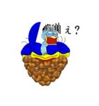 キモかわツバメ3兄弟(個別スタンプ:20)