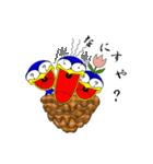 キモかわツバメ3兄弟(個別スタンプ:30)
