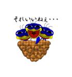 キモかわツバメ3兄弟(個別スタンプ:33)